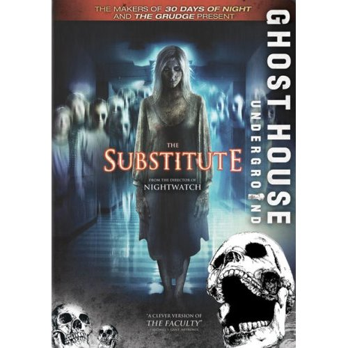 substitute box