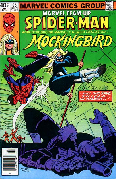 MTU Mockingbird