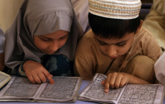 Salaam Reads