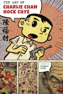 Art of Charlie Chan